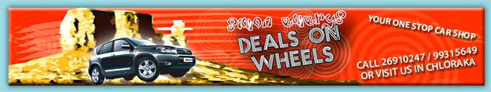 Deals On Wheels img