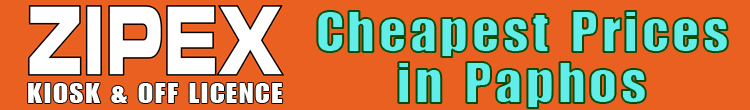 Cheapest prices in Paphos